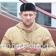 тюбетейка фото чеченская